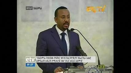 Primeiro-ministro da Etiópia vence Prêmio Nobel da Paz