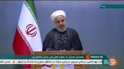 Sistema Judiciário do Irã anuncia prisões por queda de avião ucraniano
