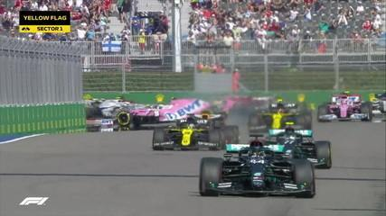Hamilton mantém a ponta e safety car entra após acidentes da largada do GP da Rússia