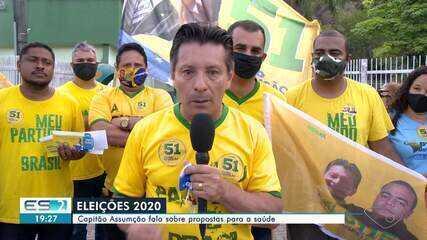 Capitão Assumção (Patriota) fala sobre propostas para a saúde de Vitória