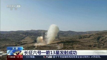 China lança satélite 6G