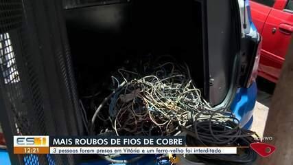 Guarda realizou operação contra receptação de fios em Vitória