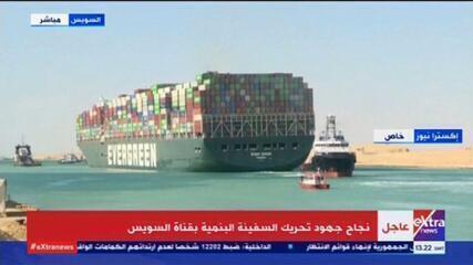 Navio Ever Given desencalha no Canal de Suez