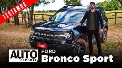 Ford Bronco Sport: SUV quer brigar com Land Rover Discovery Sport, mas tem porte de Jeep Compass