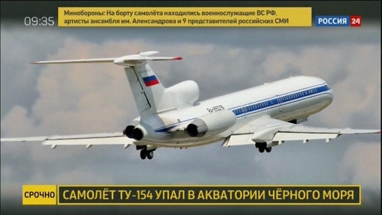 Equipes encontram primeiros destroços de avião militar russo no Mar Negro