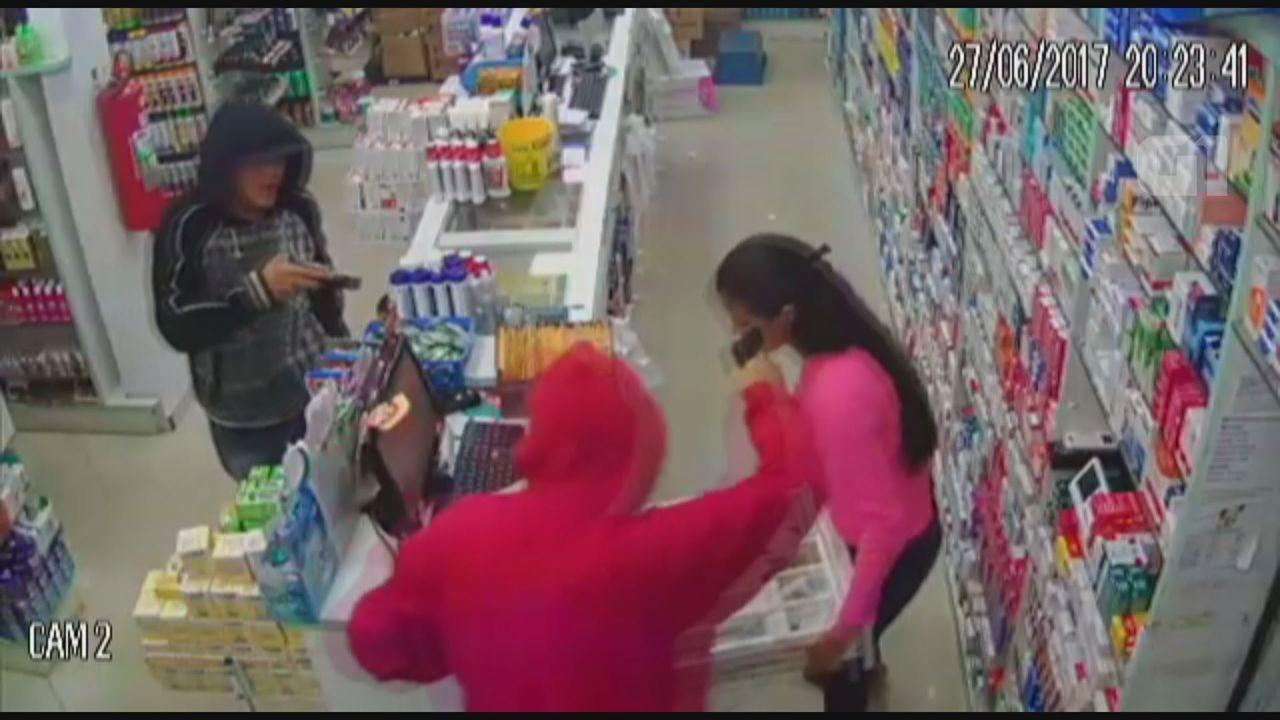 Jovens invadem e roubam dinheiro de farmácia em Sete Barras, SP