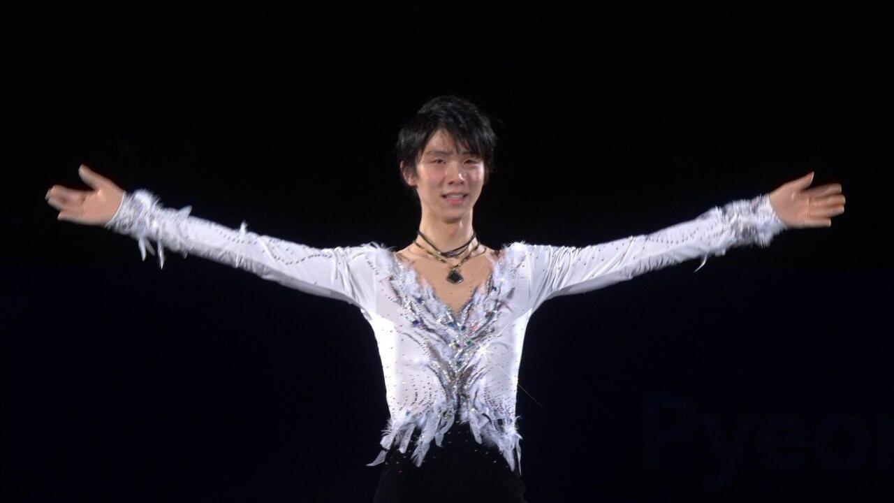 Campeão olímpico Yuzuru Hanyu se apresenta em cerimônia de gala de patinação artística