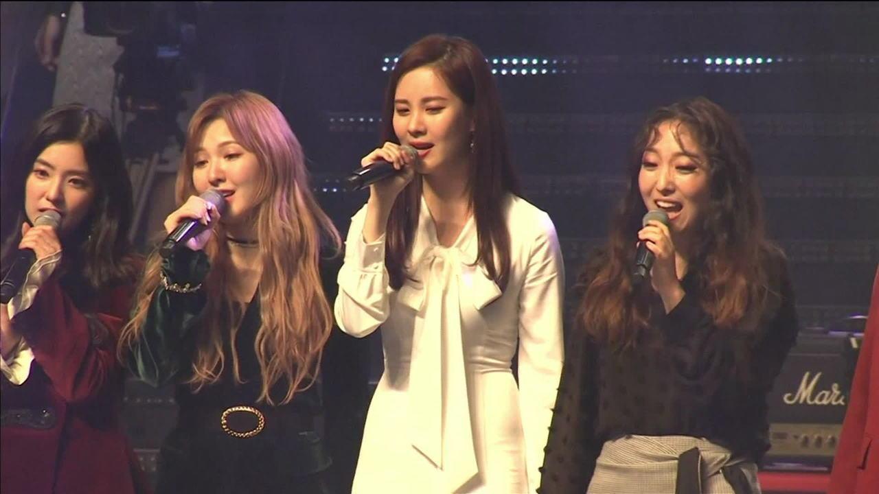 Ditador norte-coreano assiste a um concerto da Coreia do Sul