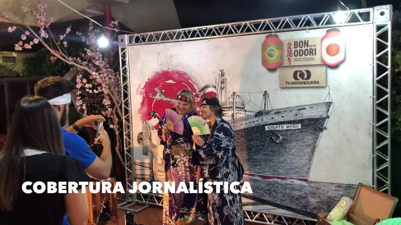 TV Anhanguera faz homenagem aos 110 anos da imigração japonesa no Bon Odori 2018