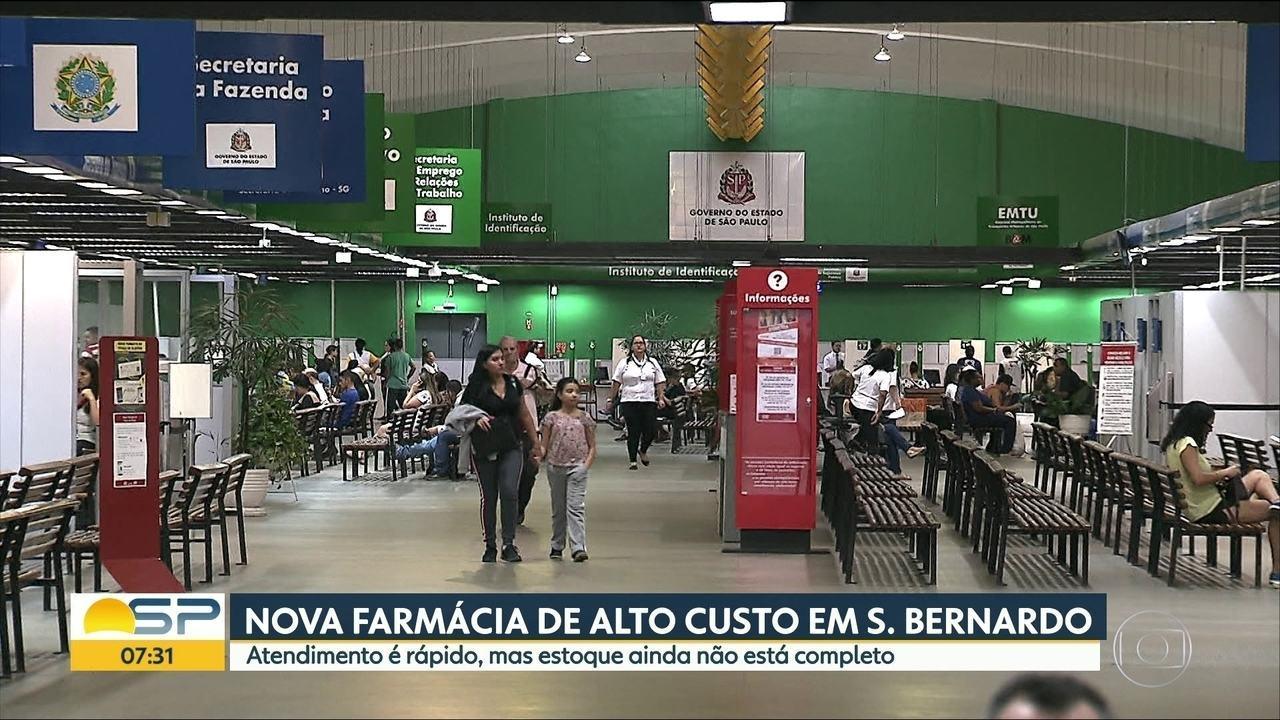 Inaugurada primeira farmácia de alto custo de São Bernardo do Campo