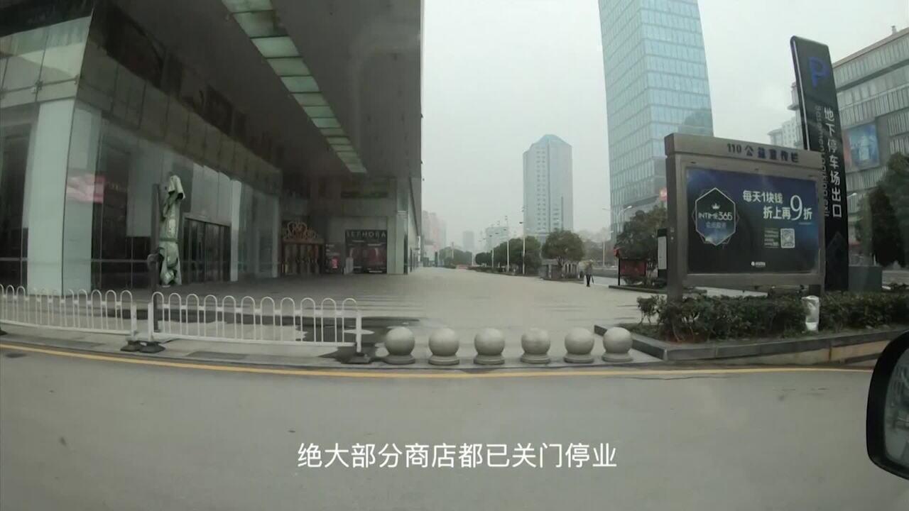 Epicentro do novo coronavírus, cidade de Wuhan está isolada